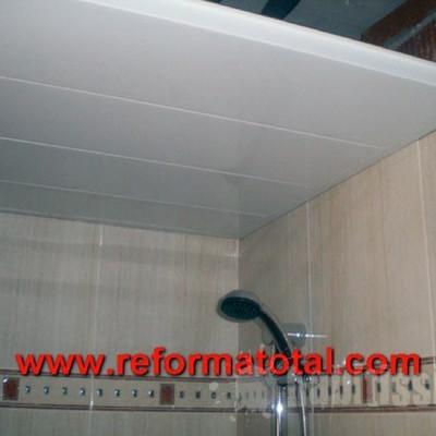 Material techo decorativo de lamas en aluminio ba o for Lamas aluminio techo