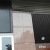 Reparación lamas de aluminio en fachada de edificio (portal)