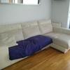 Tapizar fundas para sofá