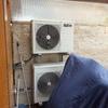 Cambiar la posicion de los aparatos del aire acondicionado