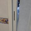 Picaporte puerta de aluminio