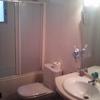 Reformar un baño completo y un aseo en masanasa