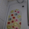 Instalar nuevo plato de ducha porcelanico