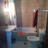 Reformar cuarto de baño en mostoles