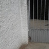 Arreglar verja puerta entrada
