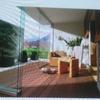 Cerrar terraza de 16m cuadrados con techo de pvc blanco y con sistema de cerramiento de hojas abatibles,con cristales transparentes