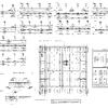 Construir Estructura De Casa En Planta Baja