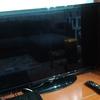 Arreglar televisor