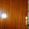 Cambio de puertas de ínter