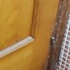 Cambiar Carpintería Madera