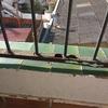 Pequeños Trabajos de Carpintería Metálica