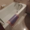 Adaptar Baño (Accesibilidad)