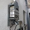 Sustitución calentador butano por eléctrico
