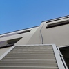 Nueva instalación aire acondicionado