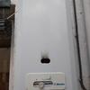 Revisar Instalación Gas