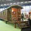 Caravana gitana de madera