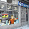 Refoma integral de local comercial para hacer peluquería