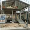 Construccion parcial vivienda en vera proyecto, licencia y agua ya realizados y pagados