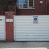 Sustitución de puertas exteriores