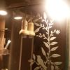 Poner espejo y luces en baño