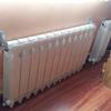 Comprar radiador de 14 elementos