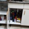 Instalación de lavajavillas