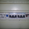 Modificación en cuadro eléctrico y boletin oficial