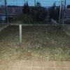 Solar patio con hormigón impreso