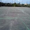 Reparación de pavimento