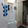 Reformar cocina en barcek