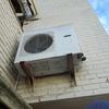 Instalación aire acondicionado con desinstalación aparato antiguo