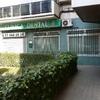 Proyecto técnico de reforma de clínica dental en local de planta baja