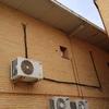 Desinstalar aire acondicionado 2x1