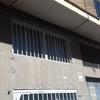 Cambio de ventanas pvc
