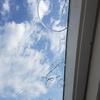 Cambio cristal techo velux