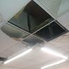Cambiar placas de techo