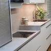Mobiliario cocina y encimera /taulell