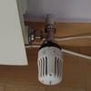 Pequeños Trabajos Calefacción