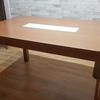 Cambiar tableros de mesas