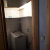Reformar cuarto de baño en madrid, zona tetuán