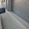 Umbral parking