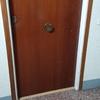 Cambiar puerta entrada