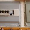Cambiar instalación eléctrica