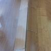 Reparar parquet 1 habitación en garínoain (navarra)