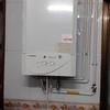 Instalar Calefacción Gas