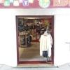 Puerta entrada a un comercio en cristal