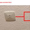 Cambio de punto de luz & desplazar enchufe e interruptor