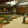 Reforma movilhouse en camping en valencia , vaciar hacer estilo japonés