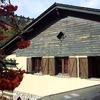 Terminar obra de ampliacion pendiente  desde el 2007  (1 planta de150mts2 cubierta y vivienda en madera)