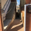 Pavimentar lateral de la casa